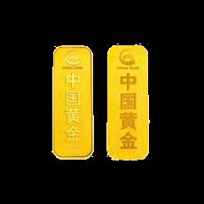中国黄金  Au9999 金条10g